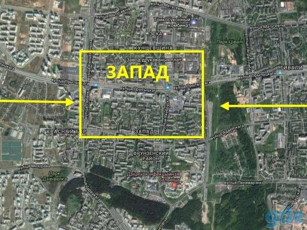 Сниму комнату в районе метро кунцевщина, фотография 4