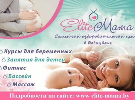 Медитация на ночь для беременных 17