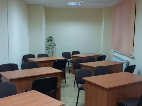 Помещения для деловых мероприятий, фотография 9