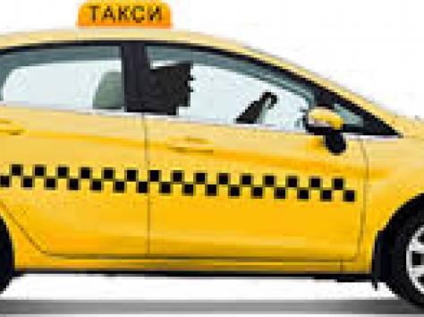 будет неплохо такси в краснодаре дешёвое отзывы так называется коза
