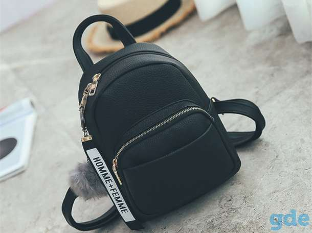 Рюкзак для девушек, фотография 1