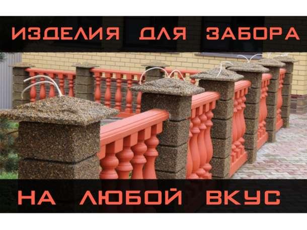 Тротуарная плитка- высокого качества, фотография 3