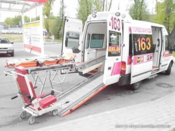 Аренда медицинского транспорта для людей с ограниченными возможностями, фотография 1