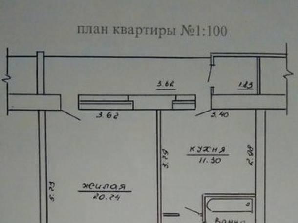 Продается привотизированная 3-х комнатная квартира, фотография 1