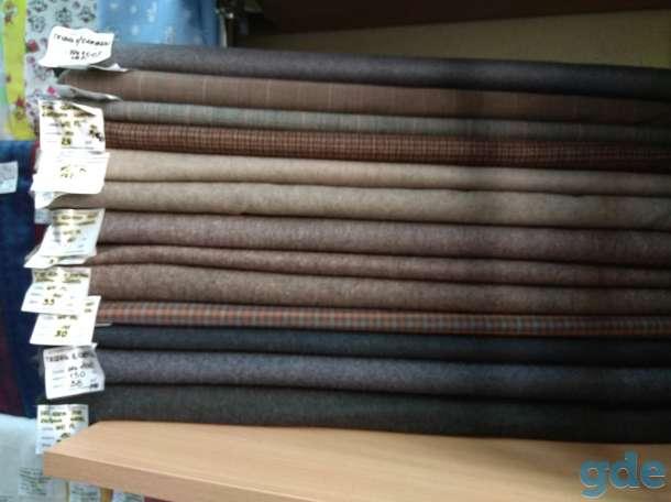 Продажа тканей и товаров для рукоделия, фотография 5
