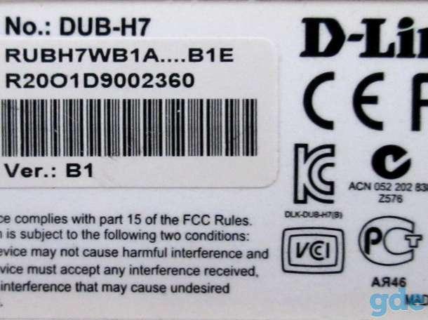 USB-концентратор D-Link DUB-H7, фотография 8