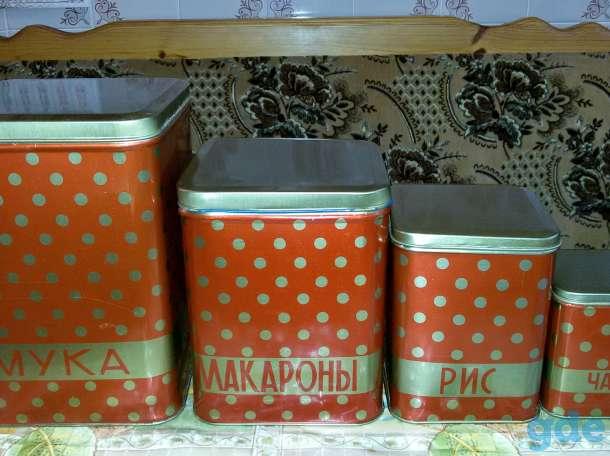 Набор банок для сыпучих предметов, металлические, 8 штук, фотография 4