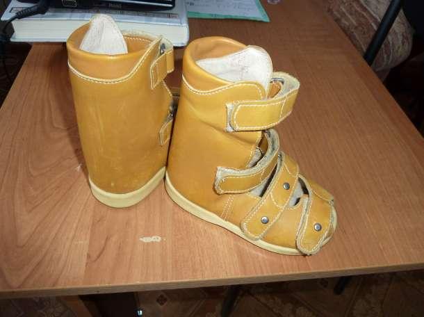 Продам обувь детскую ортопедическую, фотография 1