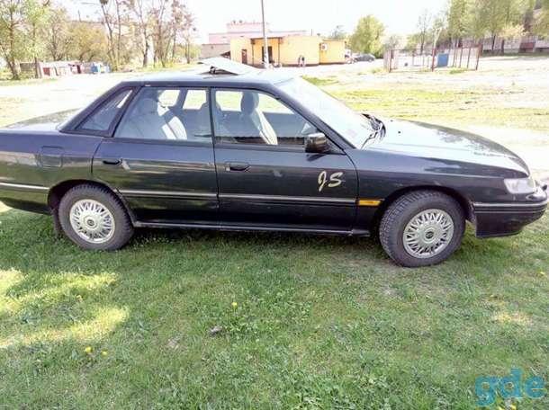 Продам-1992, фотография 1
