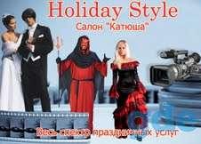 прокат и пошив сценических костюмов,смокингов,вечерних и свадебных нарядов, фотография 1