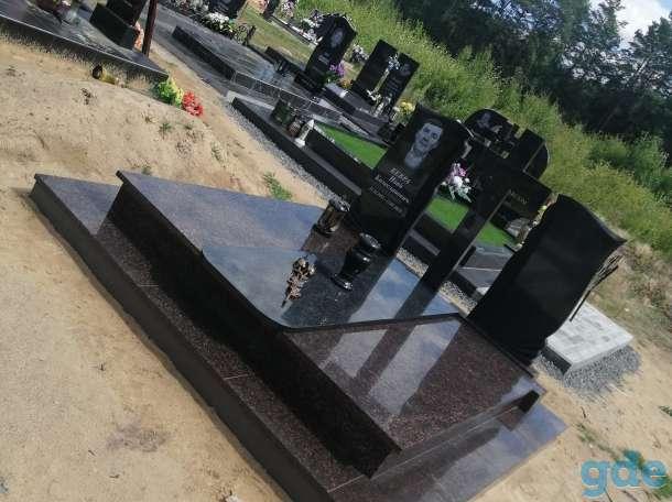 Памятники.Работаем по всей РБ.Благоустройство могил.Рассрочка, фотография 7