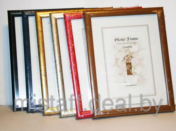 Продаются рамки для фото, фотография 3