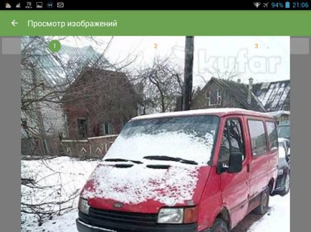 форд транзит на запчасти или по запчастям все есть, фотография 1