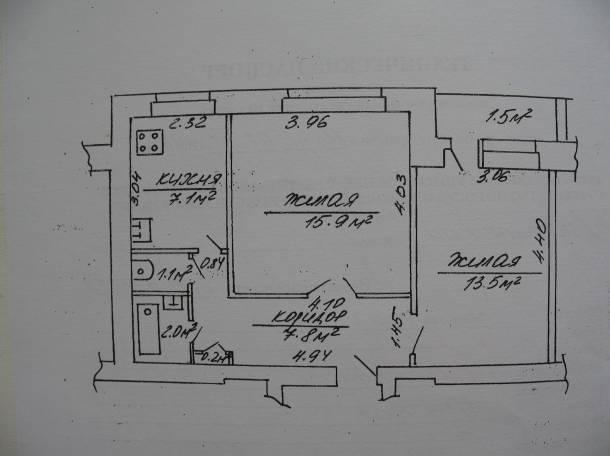 Продам 2-х комн квартиру в центре Дзержинска или обменяю на 1-комнатную+доплата, возможна рассрочка, фотография 1