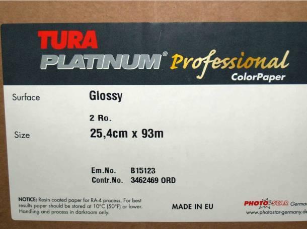 Фотобумага Tura Professional в рулонах для минилабов , фотография 1