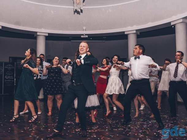 Ведущий на свадьбу, выпускной, юбилей, корпоратив, фотография 8