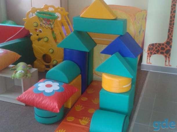 Мягкие модули , игрушки. В сад, детский центр. Могилев, фотография 1