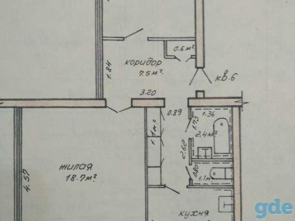 Продам квартиру в Хойниках, недорого, без посредников, фотография 1