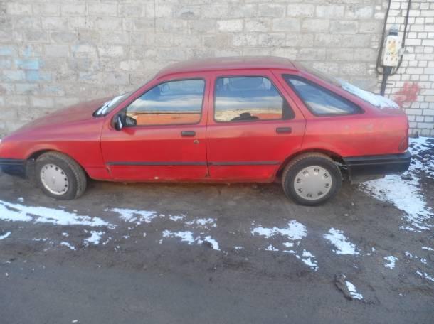 Автомобиль форд сиера., фотография 1