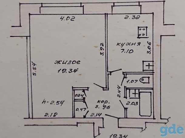 Срочно продается 1-комнатная квартира, ул. Школьная, д. 11, фотография 5