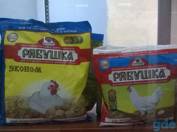 Витаминно-минеральная  добавка для кур-несушек и др. с/х птиц, фотография 3