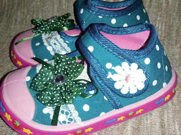 Детская обувь. Кроссовки, сандали., фотография 5