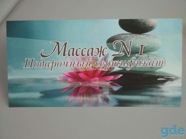 Косметический массаж в Пинске, фотография 2