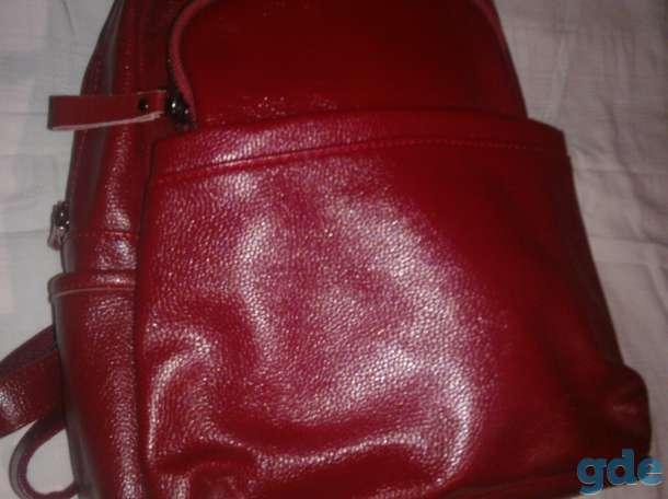Рюкзак, фотография 1