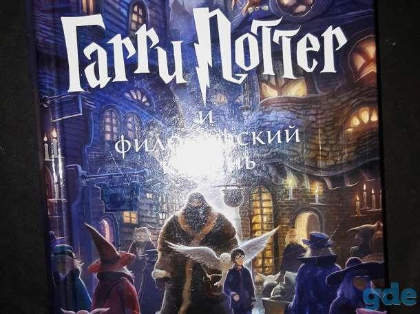 Серия книга Гарри Поттера (4 штуки), фотография 2