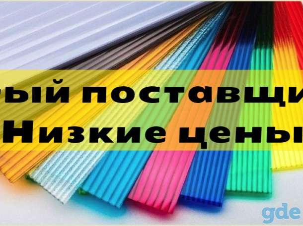 Поликарбонат сотовый всех цветов и толщин (с 2ой-УФ защитой). Доставка по РБ!, фотография 6