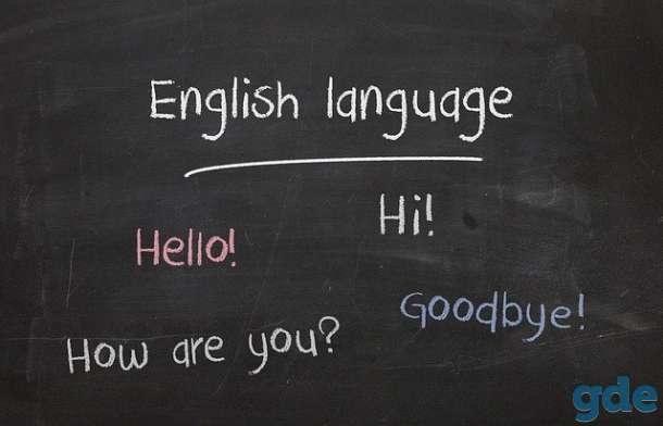 Репетитор по английскому языку и курсы онлайн. Подготовка к ЦТ на 100 баллов!, фотография 1
