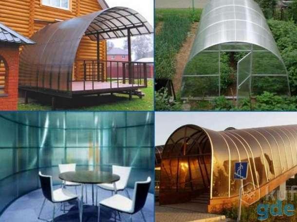 Сотовый поликарбонат для теплиц, навесов 3-10мм. Все цвета. Высокое, фотография 2