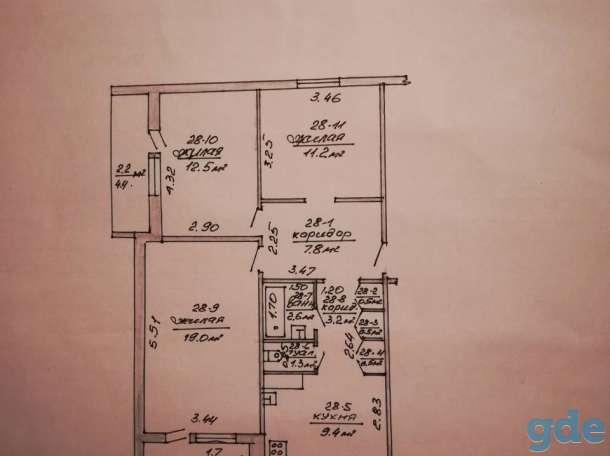 Продажа квартиры, фотография 1