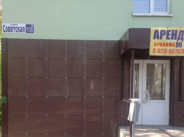 Сдам в аренду или продам, Гомельская область, ул.Советская 108А., фотография 1