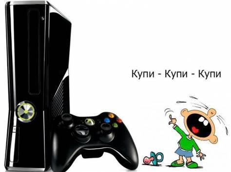Аренда игровых приставок Xbox 360 и Sony PS3, фотография 8