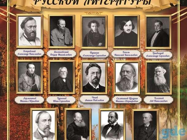 Стенды для кабинета русского языка, фотография 4