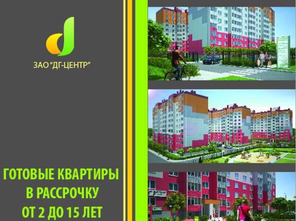 Готовые квартиры во втором доме ЖК «Зеленые Аллеи», фотография 1