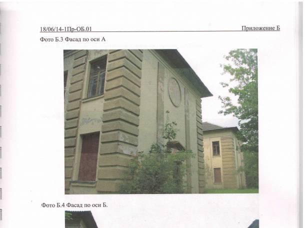 Продается здание бывшей школы, Михановичский сельсвоет,д.Бордиловка, фотография 1