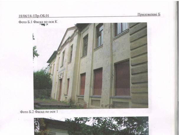 Продается здание бывшей школы, Михановичский сельсвоет,д.Бордиловка, фотография 2