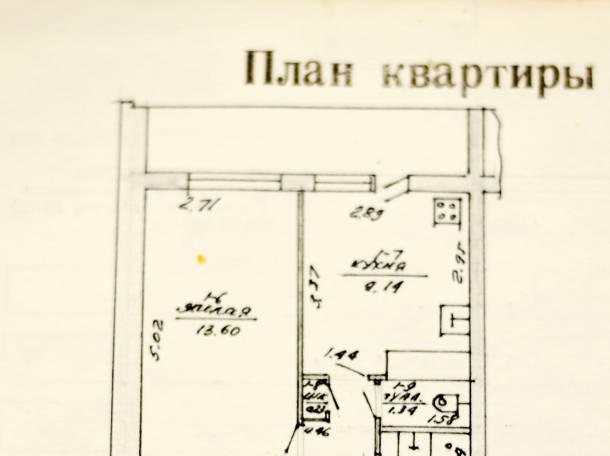квартира 3х комнатрая в центре, ул. Ворошилова 71, фотография 1