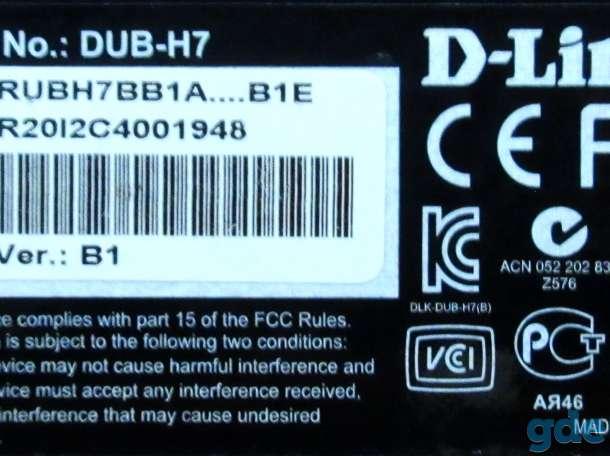 USB-концентратор D-Link DUB-H7, фотография 5
