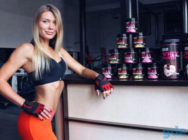 Спортивное питание, фотография 10