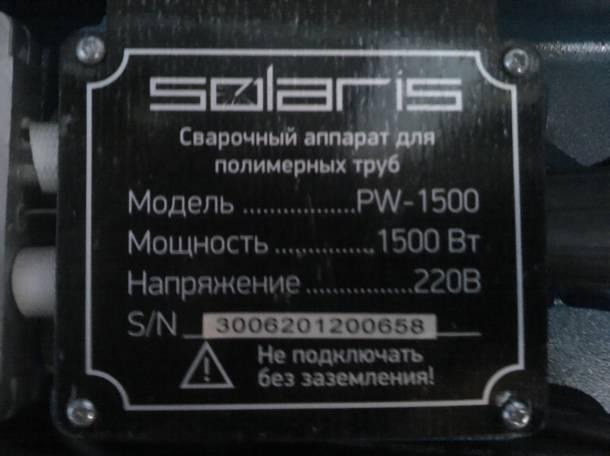 Сварочный аппарат для полимерных труб., фотография 3