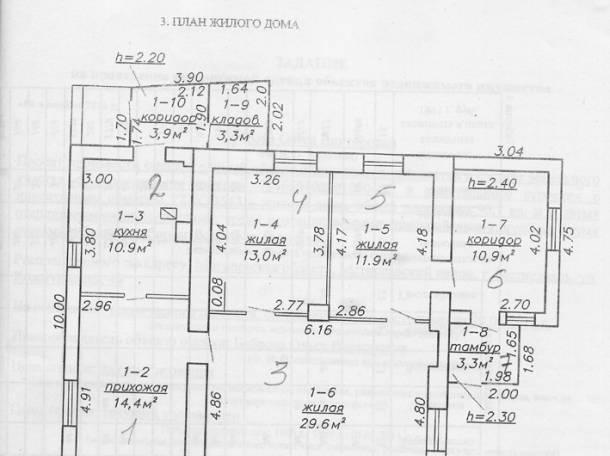 Продается дом 105 кв. м, Коммунарная, фотография 6