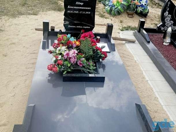 Памятники.Работаем по всей РБ.Благоустройство могил.Рассрочка, фотография 5