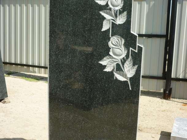 Памятники, фотография 2