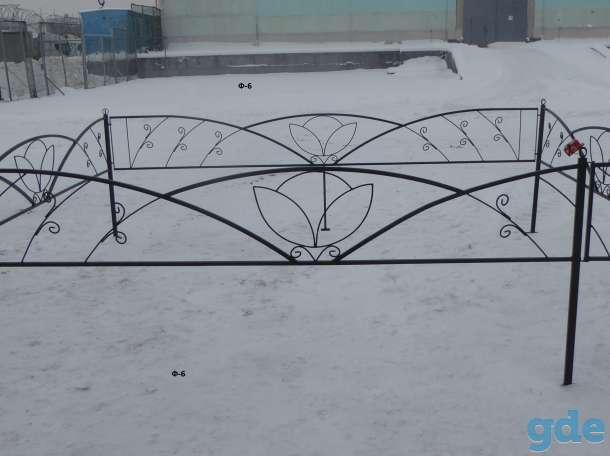 Ограды, кресты,скамейки, фотография 5
