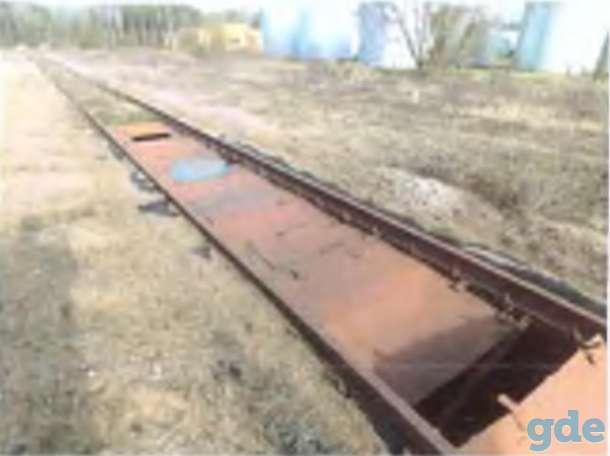 Железнодорожные вагонные модернизированные  весы ТВВм-150 тонн Б/У, фотография 1