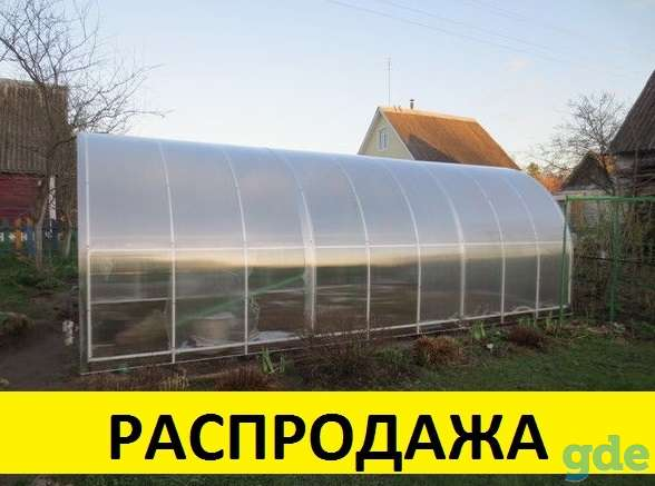 Сверхпрочные теплицы Европласт-Агро 3х4м, 3х6м, 3х8м, 3х10 метров. Усиленный каркас 2-ая УФ защита. Европейское качество, фотография 6