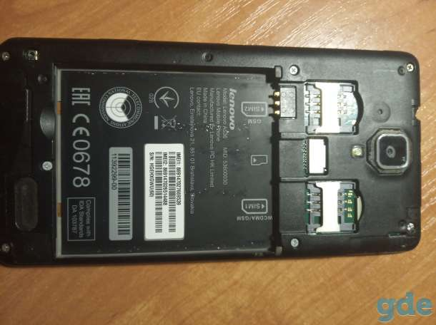 Продам телефон Lenovo A536 / ЦЕНА ДОГОВОРНАЯ, фотография 2